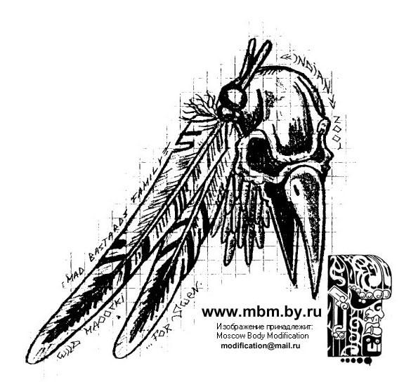 картинки тату узоры кельтские