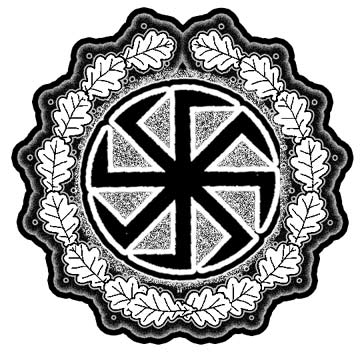 Татуировки каталог славянские | Татуировки на NanoPics: http://tattoo-pictures.nanopics.ru/view/3354658